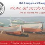 Mario Gavazzi Toscana Arte Antonio Amato